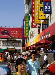 Pekín permitirá a los turistas extranjeros realizar estancias menores de 72 horas sin visado el próximo año