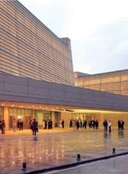 Entrada al Palacio de Congresos Kursaal de San Sebastián.