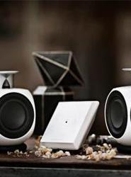 Bang & Olufsen muestra sus últimas novedades de audio en el prototipo de habitación ITH Room Xperience