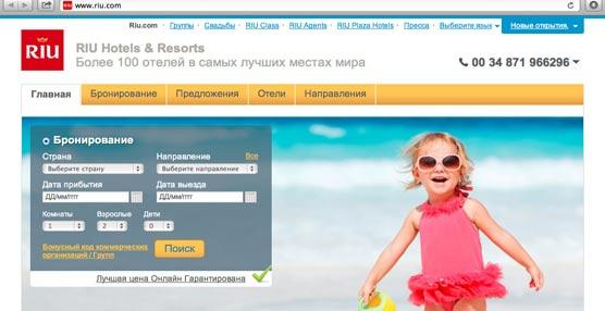El equipo web de RIU adapta las funciones de la web de la cadena hotelera a Rusia, importante mercado emergente