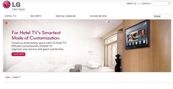 LG crea una página 'web' para informar al sector hotelero de las nuevas soluciones específicas para hoteles
