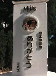 TRH Mijas se suma al homenaje de la ciudad a Japón por los 400 años de la llegada de los primeros comerciantes