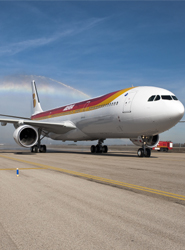 Iberia lanzará su nueva marca corporativa a mediados de noviembre como parte de su proceso de modernización
