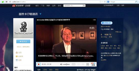 Ritz-Carlton entra en China con el lanzamiento de una página web en chino y presencia en Sina Weibo