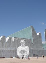 El Palacio de Congresos de Zaragoza celebra una jornada en la que se escucharán historias de superación, esfuerzo y perdón