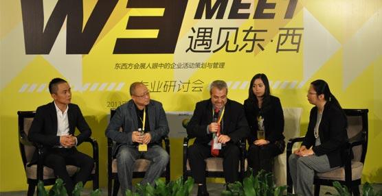 La industria de los eventos de oriente y occidente se reúne en Shanghai, con el Event Management Institute como invitado