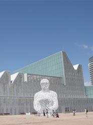 El Palacio de Congresos de Zaragoza acogerá la décima edición del Fórum de Usuarios de SAP España