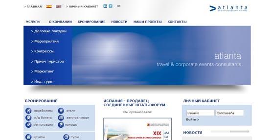 atlanta travel & corporate events consultants lanza su página 'web' en ruso
