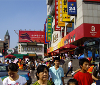 La alianza estratégica entre Accor y Huazhu abre las puertas a un nuevo gigante hotelero en China