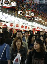 Japón seguirá creciendo como emisor de turistas en el presente año a pesar de sus dificultades económicas