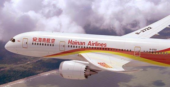 El Hainan Airlines Fortune Wings lanza un nuevo nivel de miembro con nuevos beneficios para sus miembros