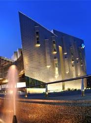 El Palacio de Congresos de Málaga acogerá un encuentro este mes sobre inversión en contenidos digitales