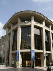 Oviedo abre una convocatoria de subvenciones para la organización de congresos y reuniones profesionales