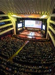 La multinacional sueca Oriflame celebra su convención anual en Valencia con unos 1.500 delegados