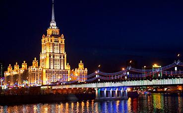 Moscú da la bienvenida a su primer Radisson Collection