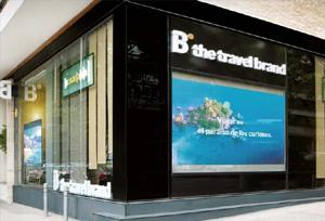 B the travel brand pierde una cuarta parte de sus agencias asociadas en 2015