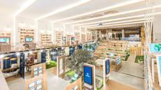 Pangea abrirá una tienda en Bilbao a finales de año