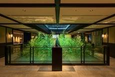 MGallery abre un establecimiento en la ciudad de Kioto