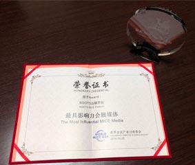 Roots Mice recibe el premio 'The Most Influencial Mice Media'
