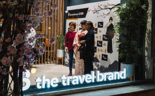 B the travel brand & Catai desembarca en Valladolid