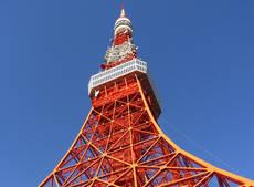 Tokio promociona su torre en su 60 aniversario