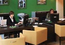 Las agencias pierden cerca de 6.000 empleados en abril