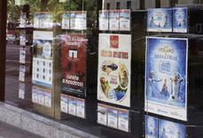 Balance del verano: aumento moderado de las ventas