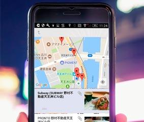 Japan Airlines y Wi2 ofrecen Wi-Fi gratuito en Japón