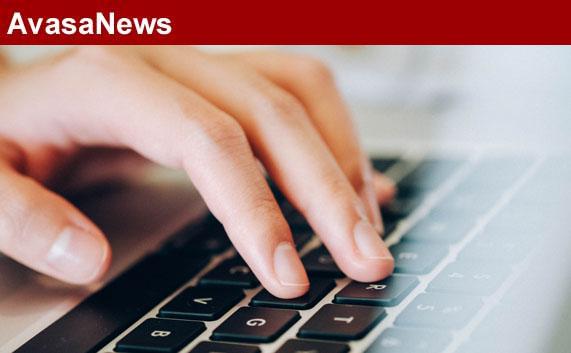 Avasa lanza su propia plataforma AvasaGest