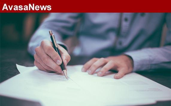 Avasa facilita a sus agencias el bono canjeable