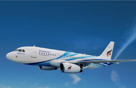 Bangkok Airways adopta la plataforma Altéa de Amadeus