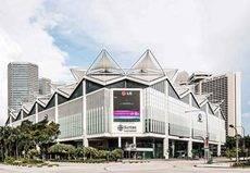 El mejor centro de convenciones está en Singapur