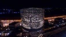 El Centro de Convenciones de Costa Rica.