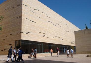 El Palacio de Córdoba hará uso del CRV