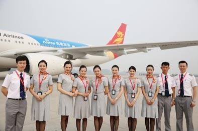 Un nuevo vuelo a China facilitará los viajes de negocios
