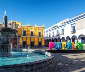 I Encuentro Iberoamericano de Ciudades Coloniales