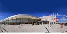 El Congreso Entre Mares elige el recinto ferial Ficoba