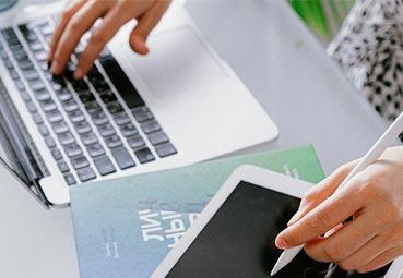 GEA mejora la digitalización de sus asociadas
