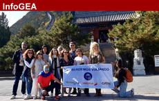 Catai, Iberia y GEA: fam trip a China de agencias asociadas