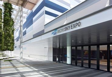 GL Events inaugura en Japón el Aichi Sky Expo