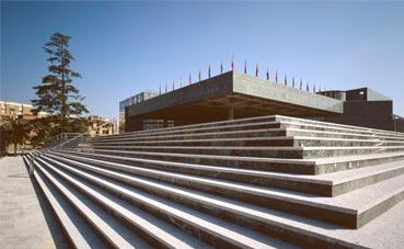 25 años del Palacio de Congresos de Granada