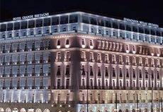 Atenas acogerá el Congreso de UNICEO en 2020