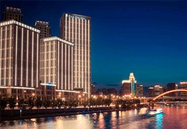 HRS potencia su oferta con Pan Pacific Hotels Group