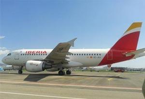IAG asegura que la compra de Air Europa favorecerá la recuperación del Sector