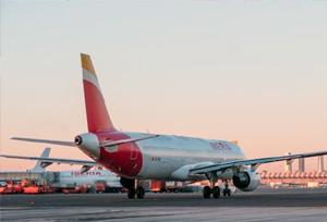Travelport busca un acuerdo con Iberia y British para esquivar el recargo