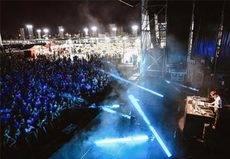 Ifema consolida su apuesta por los eventos musicales