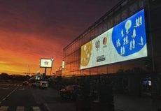 Feria de Madrid muestra sus cuatro décadas de actividad