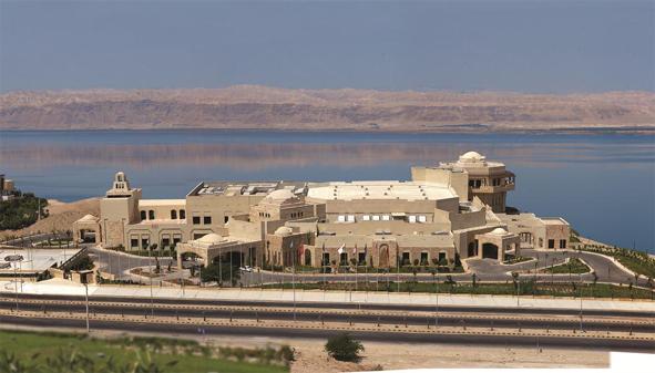 Jordania apuesta por el Turismo de Reuniones e Incentivos