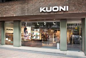 Kuoni España reestructurará su equipo para centrarse en los negocios no deficitarios