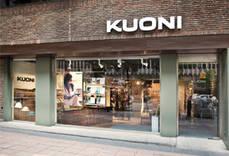 Reisen Tours, propietaria de la marca Kuoni en España, entró en concurso en octubre.
